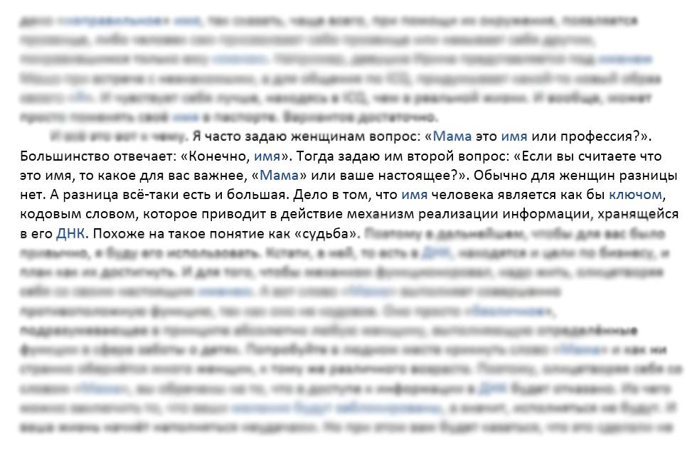 КНИГА ВЛАДИМИРА ШЕРЫШОВА Я РЕАЛЬНОСТЬ Владимир Шерышов ПОГРУЖЕНИЕ В СВОЁ СОЗНАНИЕ отрывок 1