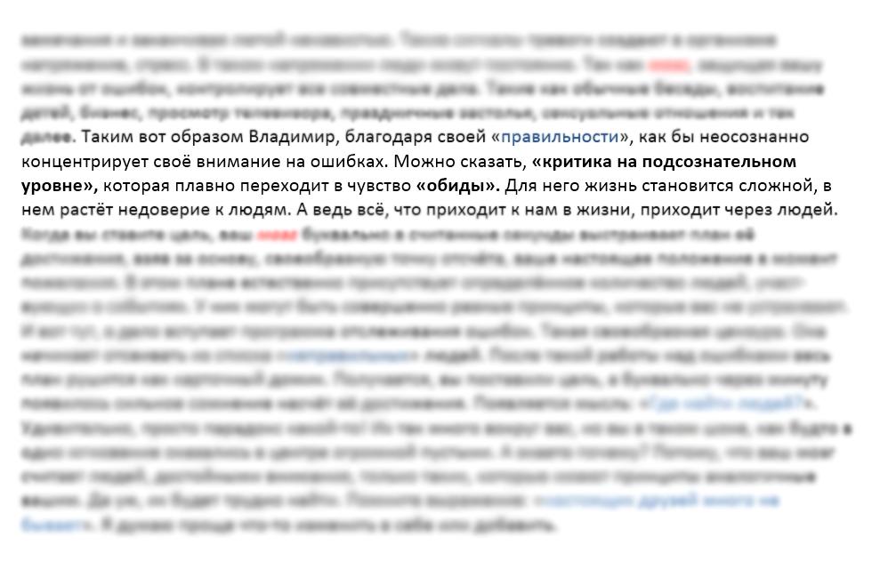 КНИГА ВЛАДИМИРА ШЕРЫШОВА Я РЕАЛЬНОСТЬ Владимир Шерышов ПОГРУЖЕНИЕ В СВОЁ СОЗНАНИЕ отрывок 2