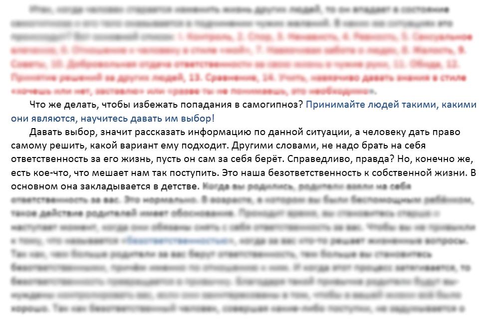 КНИГА ВЛАДИМИРА ШЕРЫШОВА Я РЕАЛЬНОСТЬ Владимир Шерышов ПОГРУЖЕНИЕ В СВОЁ СОЗНАНИЕ отрывок 3