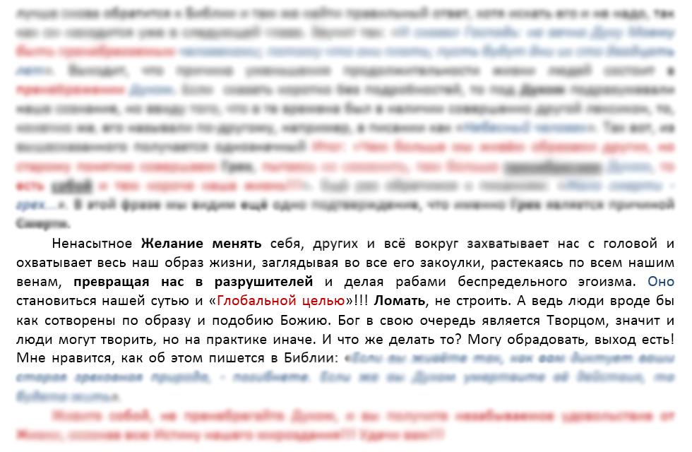 КНИГА ВЛАДИМИРА ШЕРЫШОВА Я РЕАЛЬНОСТЬ Владимир Шерышов ПОГРУЖЕНИЕ В СВОЁ СОЗНАНИЕ отрывок 4