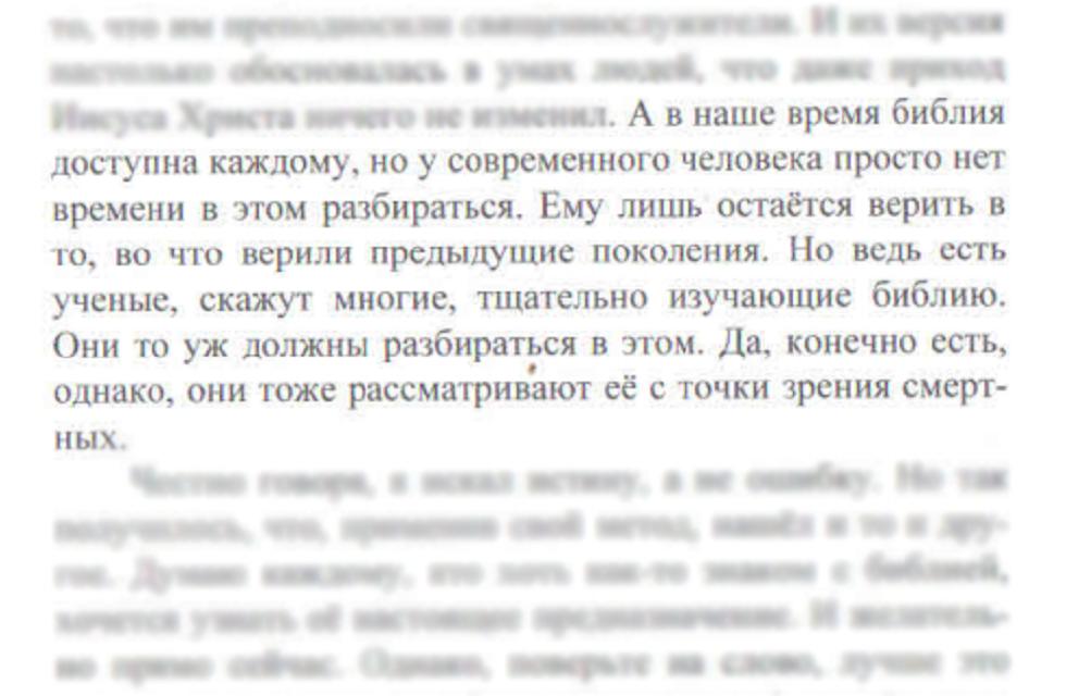 КНИГА ВЛАДИМИРА ШЕРЫШОВА Я РЕАЛЬНОСТЬ Владимир Шерышов ПОГРУЖЕНИЕ В СВОЁ СОЗНАНИЕ отрывок 5